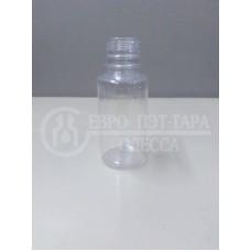 Бутылка ПЕТ  ЕПТ  01.016 - 0,1 литра