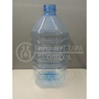 Бутылка ПЭТ ЕПТ 5.005 - 5,0 л.