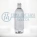 Бутылка ПЭТ ЕПТ 05.001 - 0,5 л