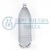Бутылка ПЭТ ЕПТ 2.004 - 2,0 л.